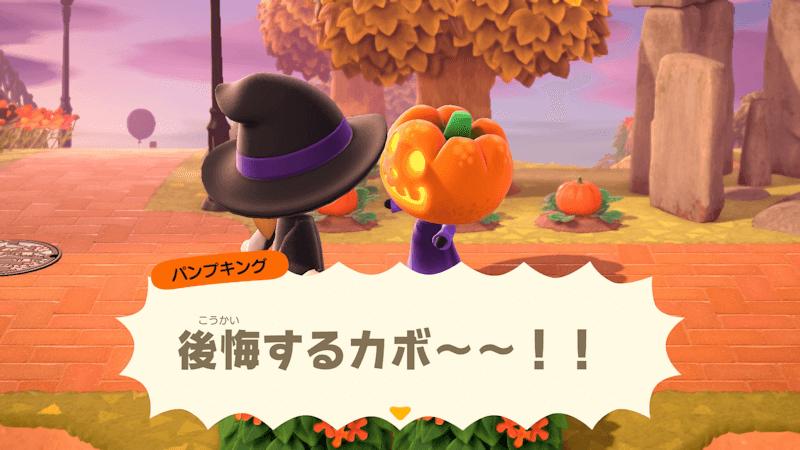 森 かぼちゃ あつ かぼちゃの育て方と効率の良い収穫方法【あつ森攻略】